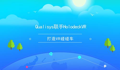 Qualisys聯手虛擬現實企業打造VR碰碰車