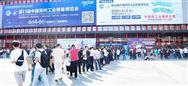 直擊ZIF鄭州工博會開展首日,現場人氣爆棚,智能制造層出不窮~
