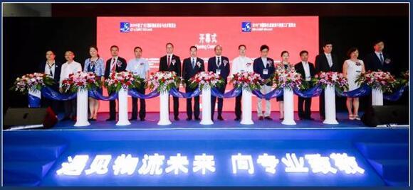 2019中國(廣州)國際物流裝備與技術展覽會勝利閉幕