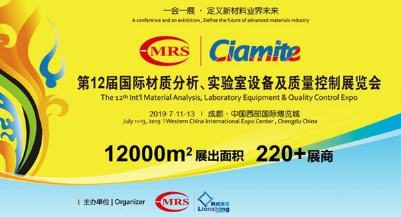 材料前沿技�g��先看 ciamite2019展前�知第一��