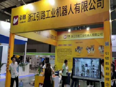 CIROS2019第8届中国注册送28元体验金机器人展 引路人