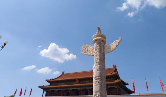 智能早新聞:中國聯通推5G體驗方案、世界機器人大會將在北京舉辦……