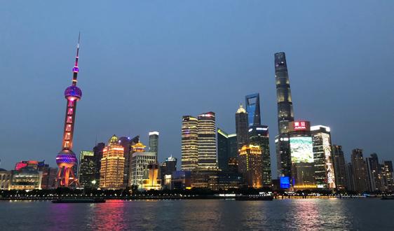 上海外國語大學將舉辦世界人工智能大會特色論壇