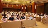 上汽時代、吉陽、國軒、格林美等高層齊聚 共赴8月中國電池與儲能峰會