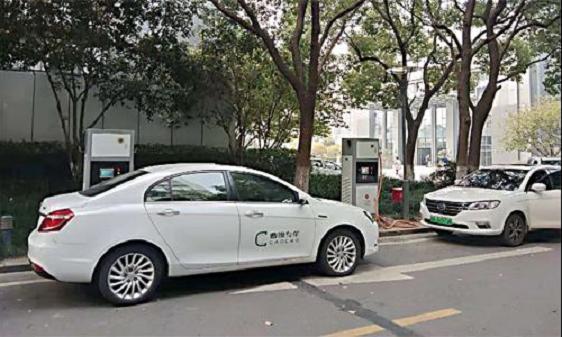 Waymo自動駕駛商業化最新經驗:社會支持和車隊維護