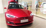 2019上海新能源汽车及充电设施产业发展论坛8月28?#31449;?#34892;