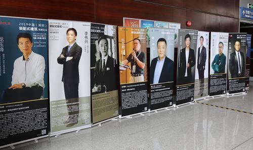 """""""第三届中国装配式建筑和工程技术高峰论坛""""举办!"""
