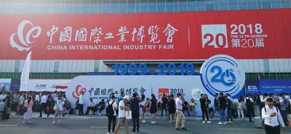 中國工博會倒計時(二):新材料產業展翹首以待