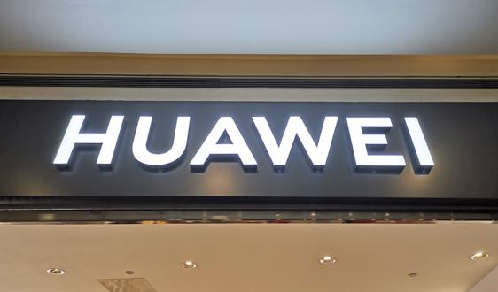 周一见:华为要卖5G核心技术?美芯片巨头放大招