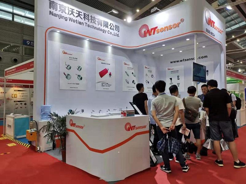 IOTE 2019(第十二届)深圳国际物联网博览会 南京沃天