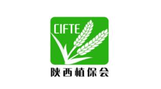 中国(西安)农业机械展览会