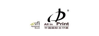 上海国际印刷技术及设备器材展