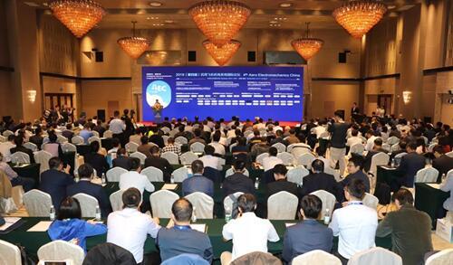 智能機電、暢想未來——第四屆民用飛機機電系統國際論壇在南京成功召開