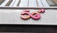 智能早新闻:富士康欲售阿里股票、北京5G基地达万个……