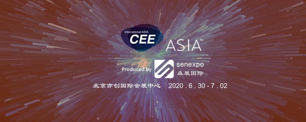 CEE2020第19届北京智能家居展:创新 技术主导