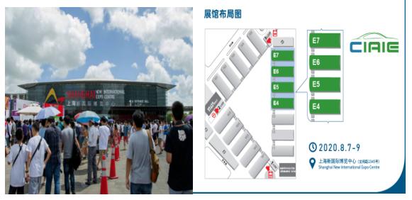 2020第七屆中國上海國際汽車輕量化技術成果展覽會等你來!