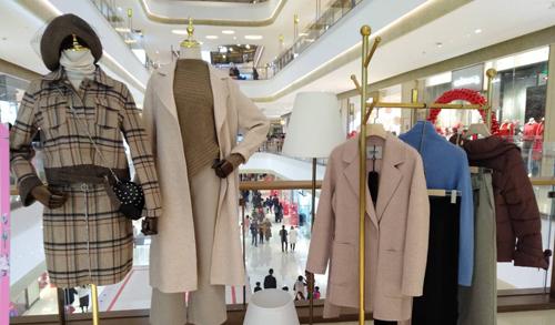 山东省纺织服装行业智能化技术改造现场会召开