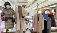 山東省紡織服裝行業智能化技術改造現場會召開