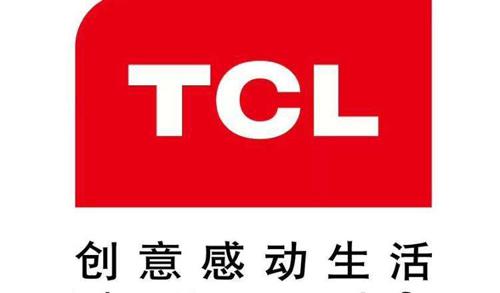 "TCL集团拟更名""TCL科技"" 聚焦半导体等业务"