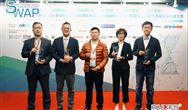 2020亚太智能可穿戴设备峰会暨行业颁奖典礼在深圳圆满落幕