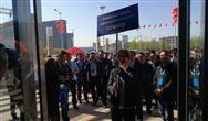 2020新疆国际交通产业博览会倒计时90天!七大亮点抢先看