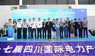 深耕电力行业十八载,SIEP2020四川电力展5月14日全新亮相