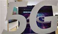智能早新闻:国家中小学网络云平台开通、泰国拍卖5G牌照