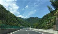 国内首个L4级自动驾驶开放测试基地重庆开建