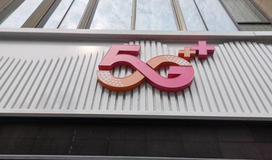 河南省加快5G产业发展三年行动计划(2020—2022年)
