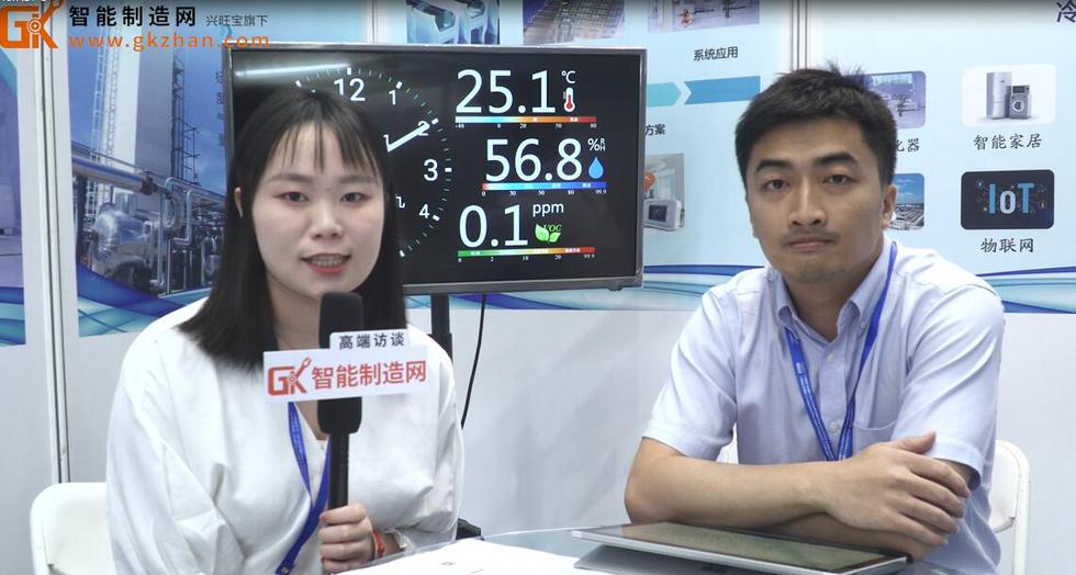 """奧松電子:專注智造精品 摁下創新驅動""""快捷鍵"""""""