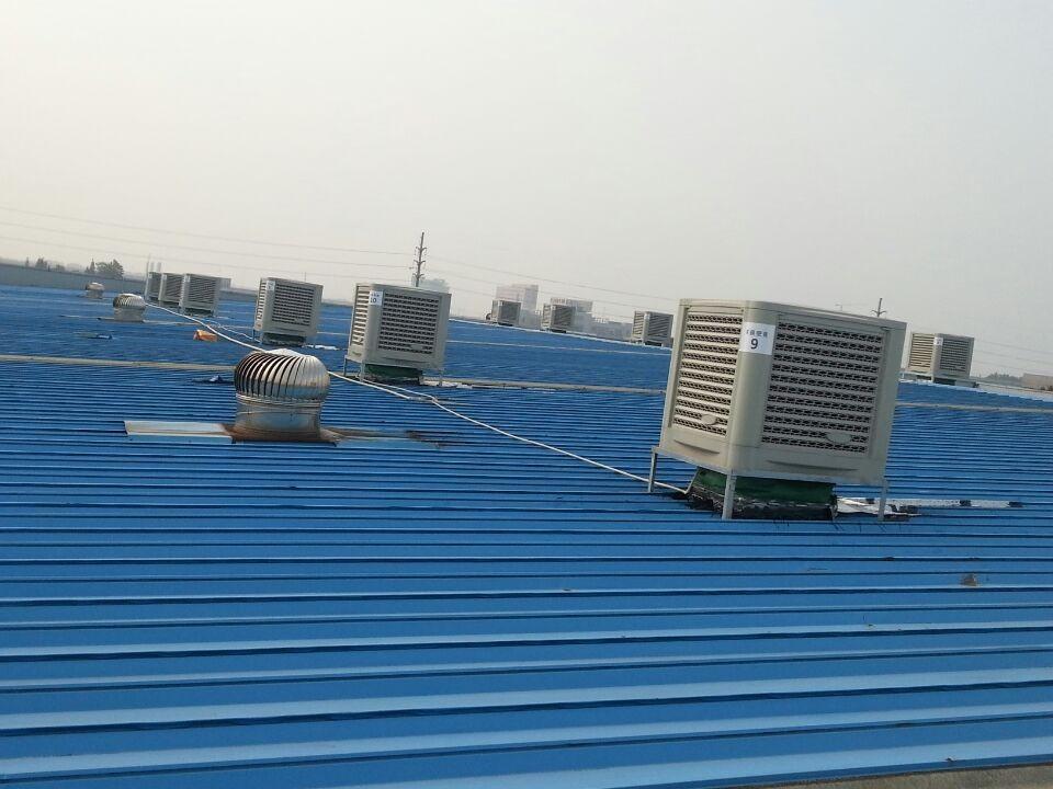 大型厂房降温环保空调