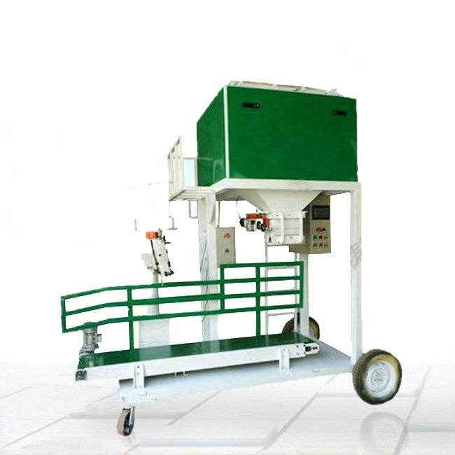 木屑颗粒定量称重包装机