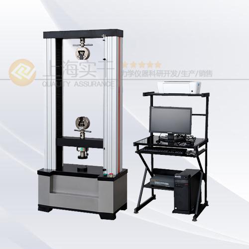 保温材料试验机图片