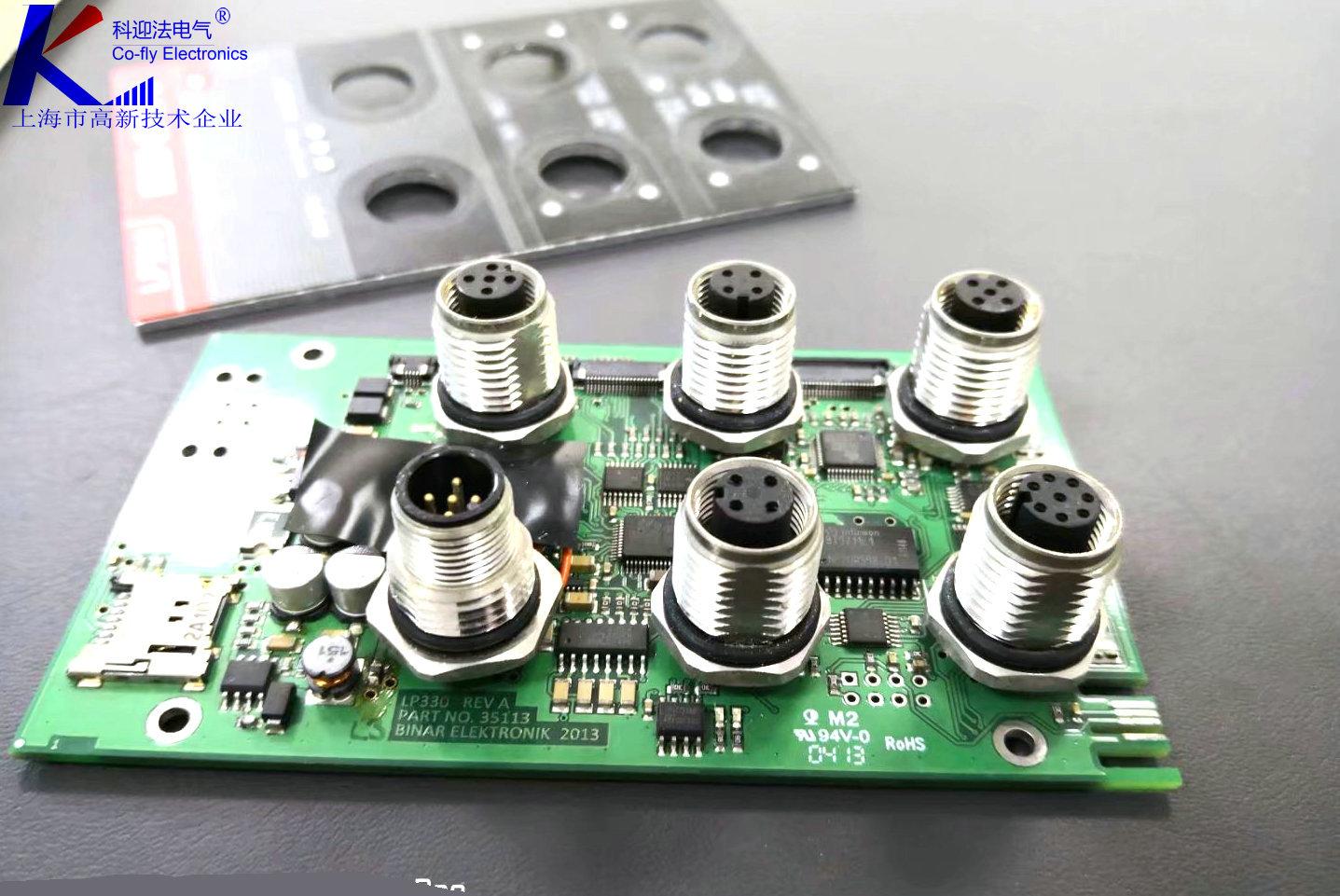 车载DVR模块IP67航空插头插座