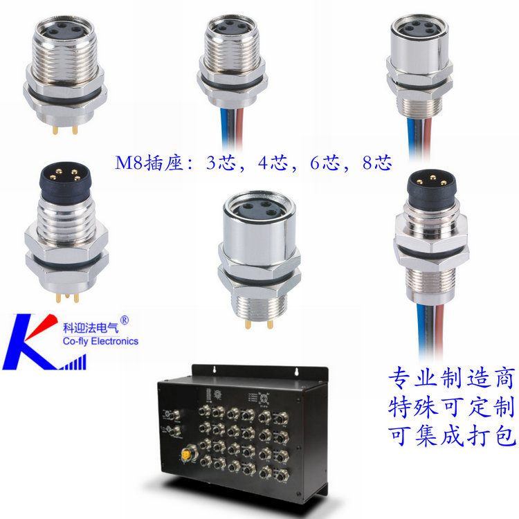 EtherNet法兰插座连接器
