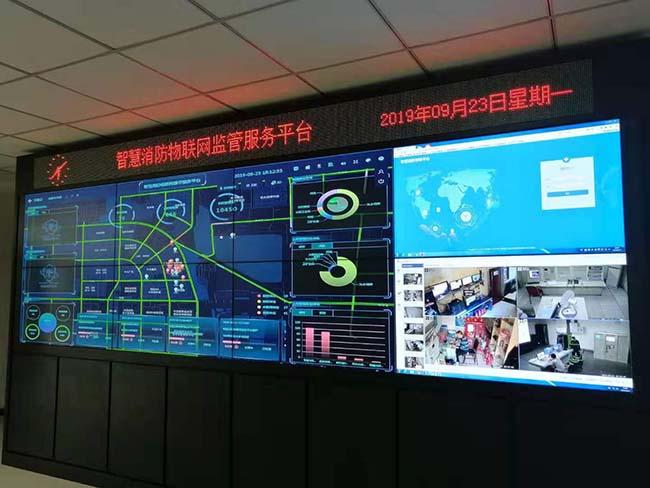 智慧消防物联网监管平台