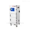 JC-2200车间粉尘处理工业集尘机/专用吸尘器