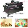 皮革平板数码印花机皮带彩印机皮包喷图机