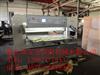 1370型液压切纸机系列|1370型液压切纸机系列