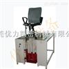 椅凳稳定性试验机,座具稳定性试验机,家具稳定性试验机