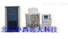 HC999-HCR2焦化油类产品密度试验仪