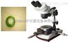 数显光学测量显微镜