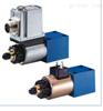 DB20-2-25/315XREXROTH减压阀的作用,博世原装阀