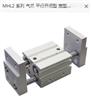 MHL2-40D标准型:日本SMC平行开闭式气爪