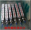 UHZ68-CF01/02 L=2000MMUHZ68-CF01/02侧装PP/PVC磁翻板液位计