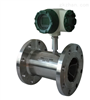 TK5100FS65E32DB1D02K00安徽天康316L不锈钢标准型液体涡轮流量计