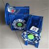 香港六盒宝典资料大全_清华NMRW063紫光蜗轮蜗杆减速机