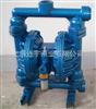 电动隔膜泵,上海隔膜泵,液压隔膜泵,机械隔膜泵,微型隔膜泵