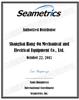 Seametrics探頭MF101F-1800-150