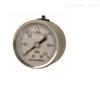 YN-150ZT  0-1.6mpa安徽天康YN-150ZT軸向帶邊耐震壓力表